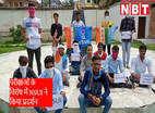 एनएसयूआई ने केन्द्र और यूजीसी  के खिलाफ किया प्रदर्शन, की परीक्षा ना करवाने की मांग