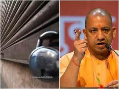 Lockdown in UP: Uttar Pradesh Government Imposes Lockdown In State ...