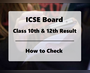 ICSE Board Result 2020: रिजल्ट आज, मोबाइल पर कैसे करें चेक