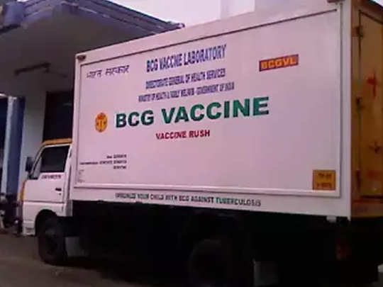 BCG वैक्सीन