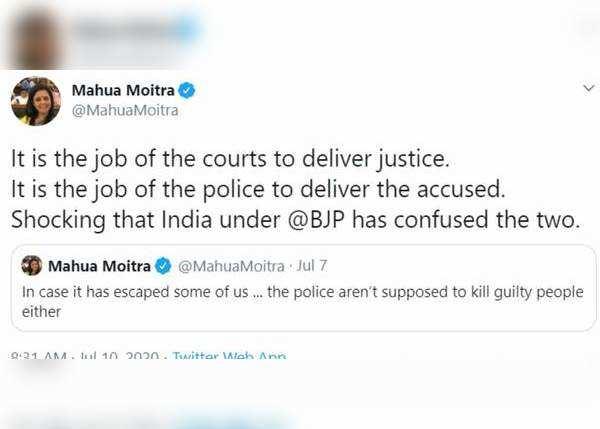 पुलिस का काम न्याय देना नहीं : TMC