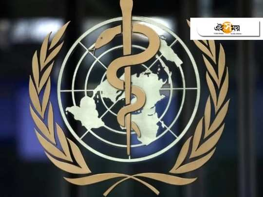 WHO says Covid-19 vaccine should reach 20% population in each country by 2021