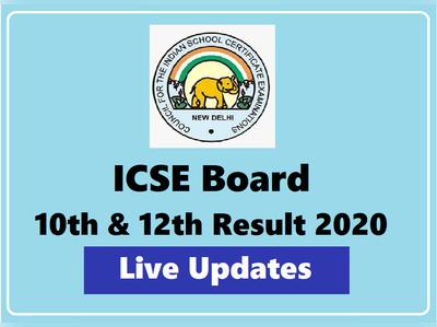 आईसीएसई बोर्ड रिजल्ट 2020