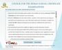 ICSE: कैसे कराएं कॉपियों की रीचेकिंग