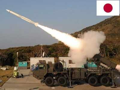 हाइपरसोनिक मिसाइल बना रहा जापान