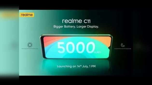 5000mAh बैटरी वाला Realme C11 फ्लिपकार्ट पर दिखा, जानें डीटेल