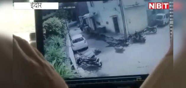 इंदौर में बैंक डकैतीः 4 बदमाशों ने 1 मिनट से भी कम समय में लूट लिए 5 लाख रु से ज्यादा