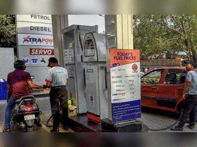जानें क्या है आज पेट्रोल डीजल की कीमत (File Photo)
