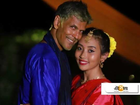 Milind Soman and Ankita dance to Made In India at their wedding