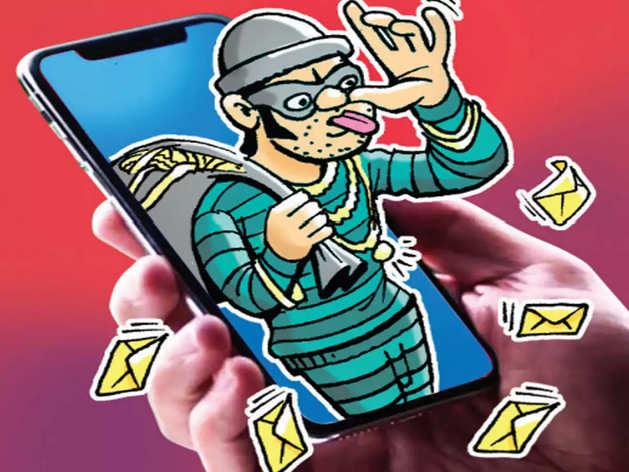 सावधान! SMS वाली जानकारी खाली करा सकती है आपका अकाउंट