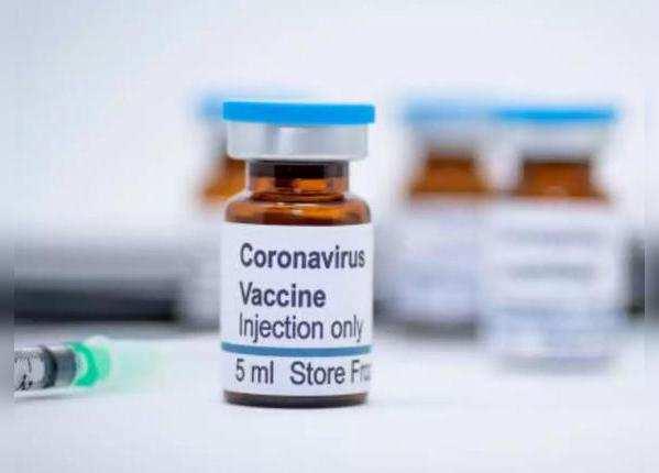 अगले साल तक आ पाएगी कोरोना वैक्सीन : सरकार