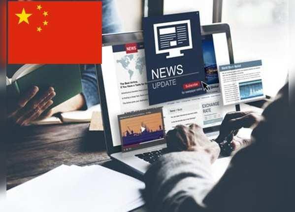 सोशल मीडिया अकाउंट्स पर सेंसर