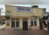 5 करोड़ रुपए के गबन का खुलासा, सांसद ने मांगा सहकारिता मंत्री का इस्तीफा