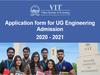 VITEE: प्रवेश परीक्षा रद्द, 12वीं के मार्क्स पर मिलेगा एडमिशन