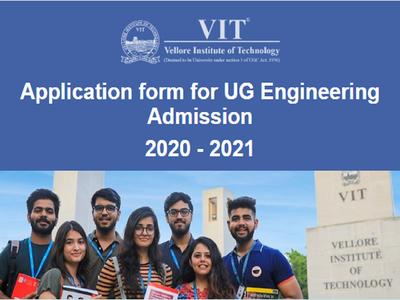 वीआईटी एडमिशन 2020-21