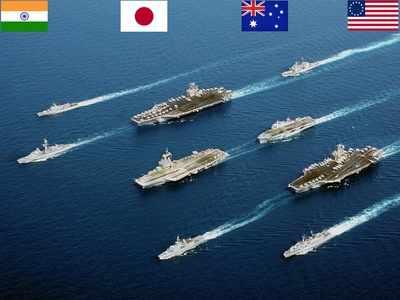 मालाबार नौसैनिक अभ्यास