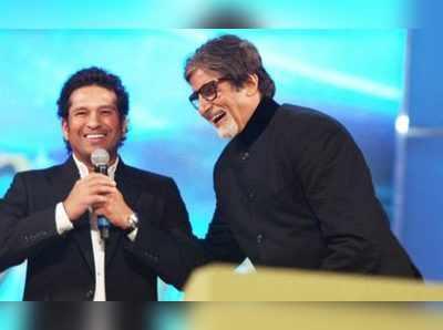 अमिताभ बच्चन को कोरोना, सचिन ने की जल्द स्वास्थ्य लाभ की कामना