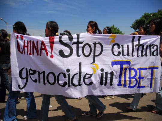 चीनचे तिबेट धोरण