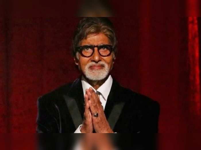 जेव्हा अमिताभ बच्चन यांनी करोनावर ऐकवली होती कविता, मुश्किल बहुत है..