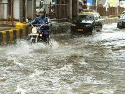 मुंबई में जलजमाव