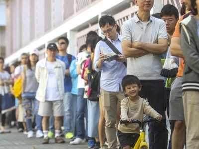 हॉन्ग कॉन्ग में लोकतंत्र समर्थक चुनाव