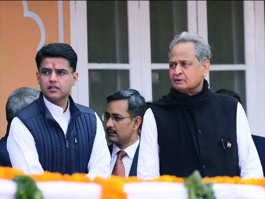 rajasthan Live: काँग्रेसच्या सर्व आमदारांना हॉटेलमध्ये नेण्यात आले