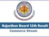 RBSE 12th commerce result: कुछ देर में जारी होगा रिजल्ट, कैसे करें चेक