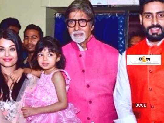 amitabh bachchan family