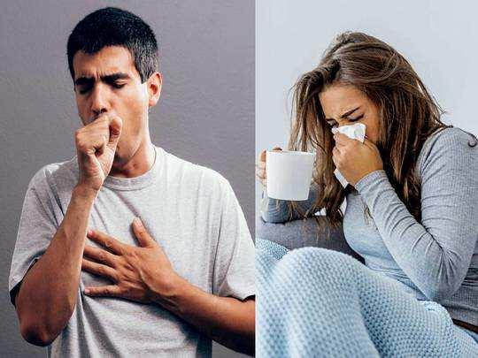 home remedies for cold and cough: Home Remedy For Cold and Cough : बदलते  हुए मौसम में सर्दी, खांसी दूर करने के लिए अपनाएं ये 5 घरेलू उपचार - 5 best  home
