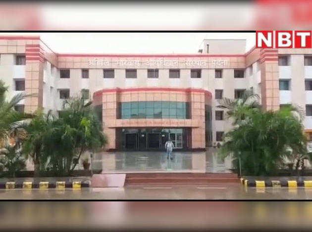 बिहार: अच्छी खबर- कोरोना के खौफ के बीच पटना AIIMS में शुरू हुआ वैक्सीन ट्रायल