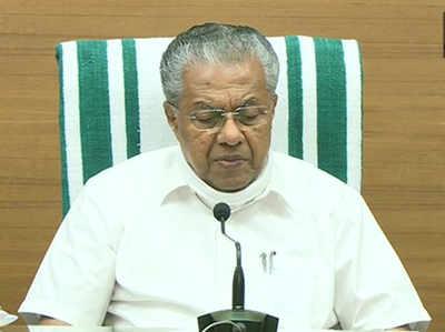 पिनराई विजयन ने दिया आरोपों पर जवाब