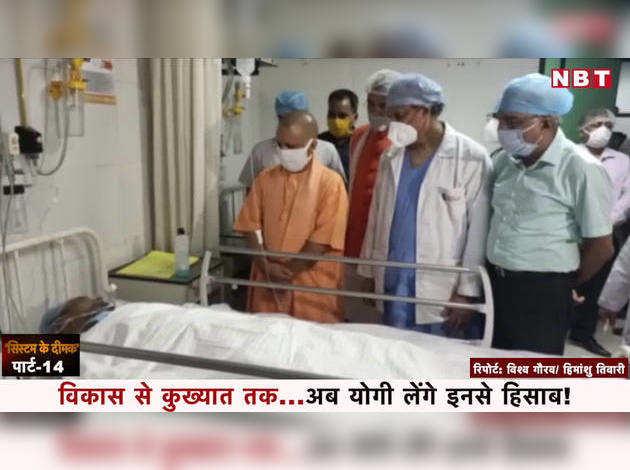 कानपुर एनकाउंटर: विकास से कुख्यात तक...अब CM योगी लेंगे इनसे हिसाब!