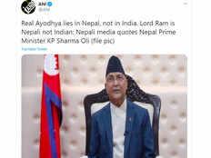 अयोध्या पर केपी ओली का बयान, लोगों ने खींची टांग!