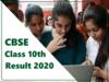 CBSE 10th result 2020: वेबसाइट न खुले तो इन तरीकों से चेक करें रिजल्ट