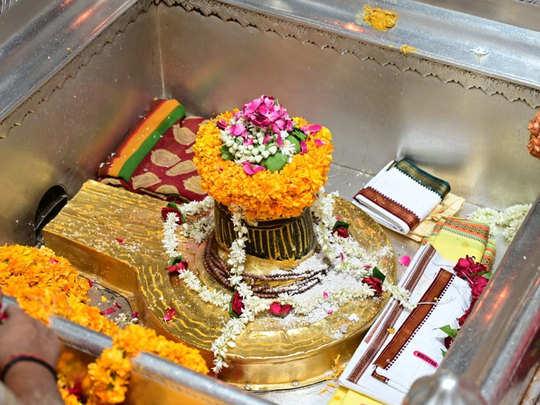kashi vishwanath mandir: वाराणसी : कोरोना काल में हर सप्ताह 55 घंटे  'क्वारंटीन' रहेंगे बाबा विश्वनाथ - baba vishwanath will be quarantined for  55 hours a week | Navbharat Times