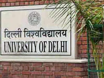 दिल्ली यूनिवर्सिटी (फाइल फोटो)