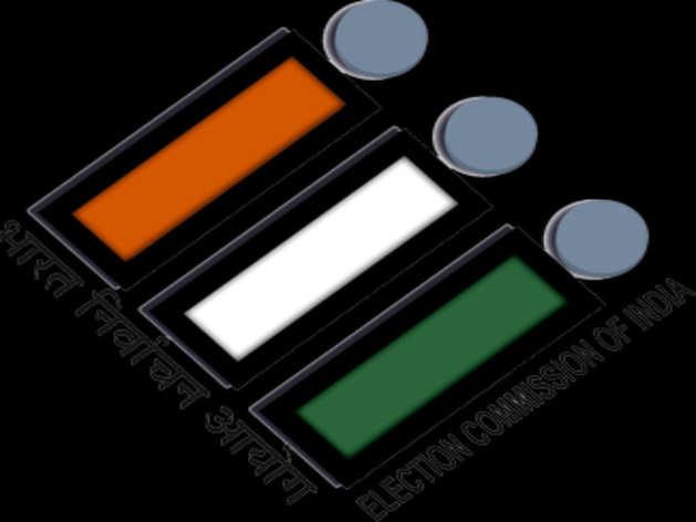 बिहार चुनाव के मद्देनजर चुनाव आयोग ने नियम में किया बड़ा बदलाव