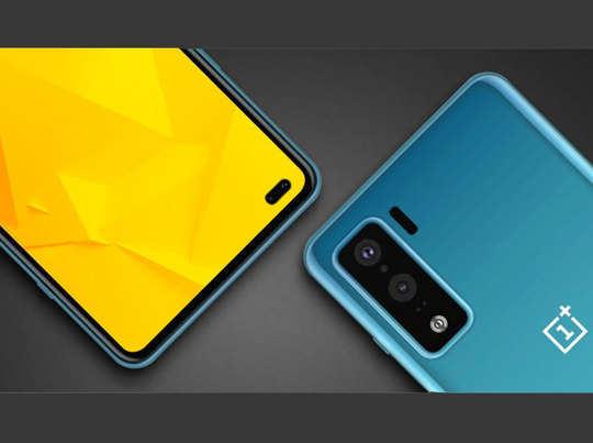 OnePlus Nord स्मार्टफोन को आज करें प्री-बुक, होगा 5 हजार रुपये का फायदा