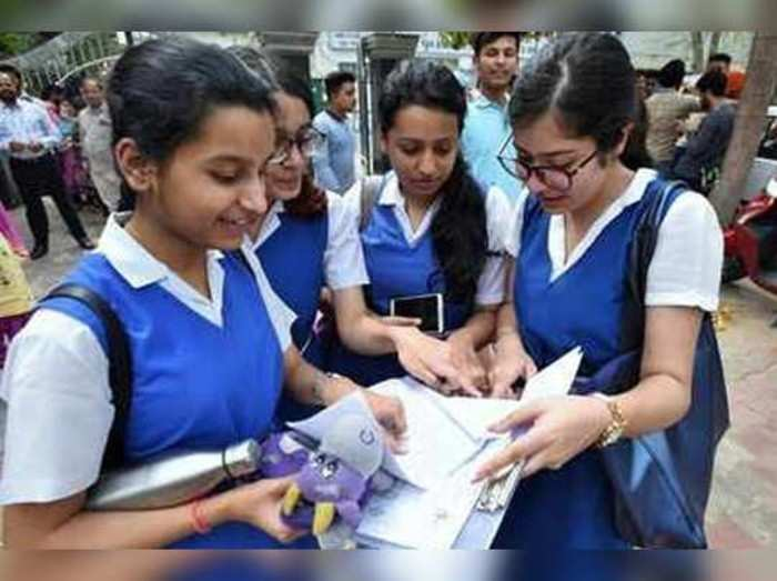 cbse 10th class result 2020 check here