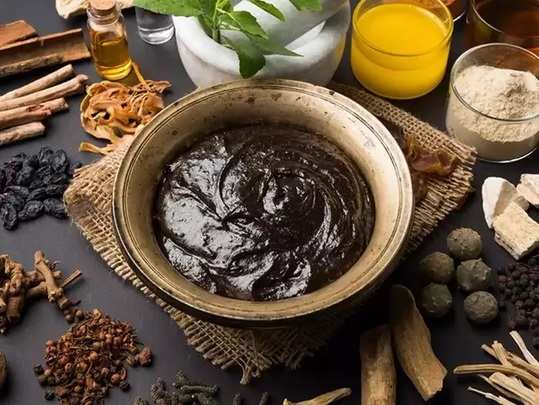 how to make chyawanprash in home in marathi