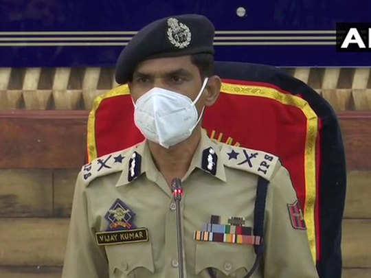कश्मीर आईजी विजय सिंह