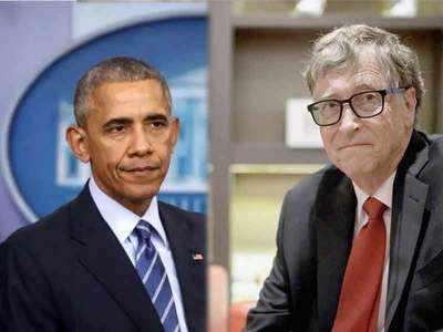 बराक ओबामा और बिल गेट्स