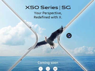 आज लॉन्च होगी Vivo X50 स्मार्टफोन सीरीज