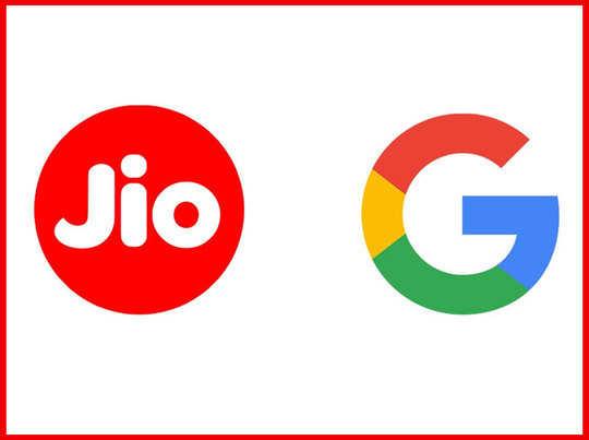 जियो-गूगल की पार्टनरशिप बदलेगी इंडियन स्मार्टफोन मार्केट, चाइनीज ब्रैंड्स को खतरा