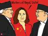 नेपाल: पीएम केपी शर्मा ओली को हटाने पर अड़े प्रचंड, फिर मनाने पहुंचीं चीनी राजदूत