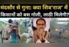 तब गोली, अब लाठी: क्या शिव'राज' ऐसे चलेगा?