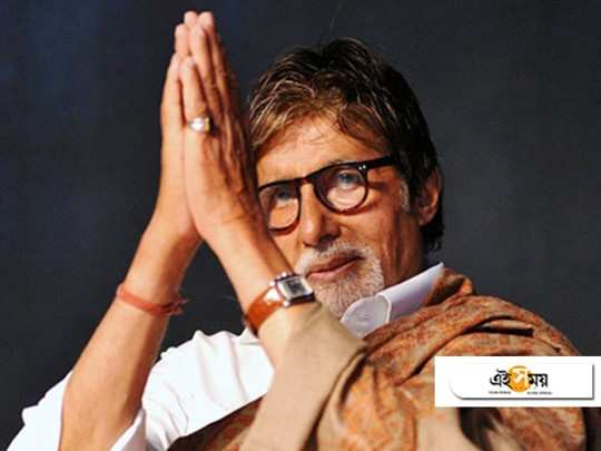 Amitabh Bachchan shares life lesson about 6 kinds of people from whom one needs to keep distance