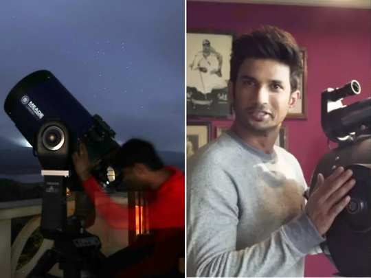 sushant singh rajput excited like a child his friend siddarth gupta shares a video of the actor exploring the galaxy