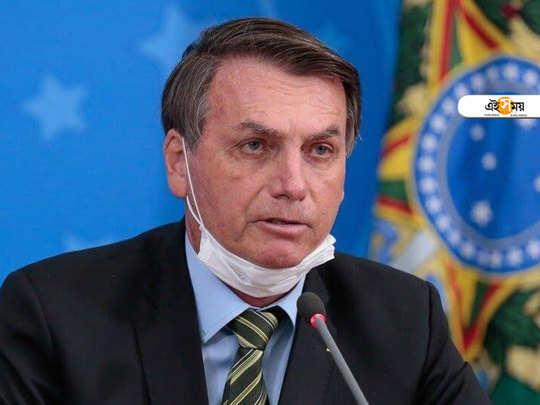 Brazils President Bolsonaro