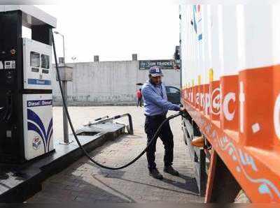 इस पेट्रोल पंप पर मिलेगा डीजल में कैश बैक (File Photo)